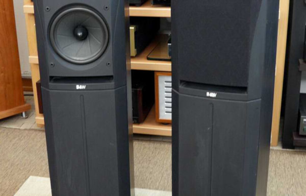 B&W DM 305 Speakers