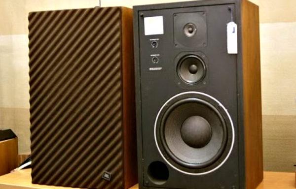 JBL L50 Loudspeakers